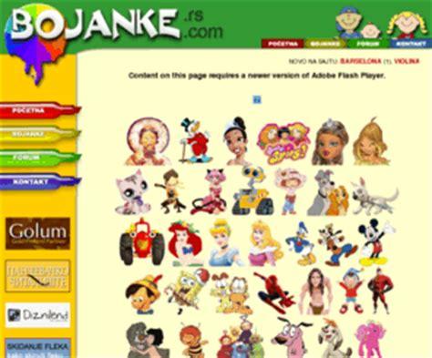 bojankecom bojanke za decu  coloring pages