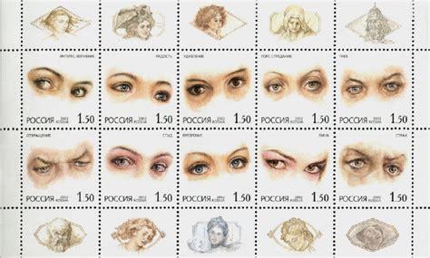 range of human emotions human emotions