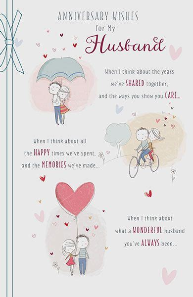 husband wishes wedding anniversary card