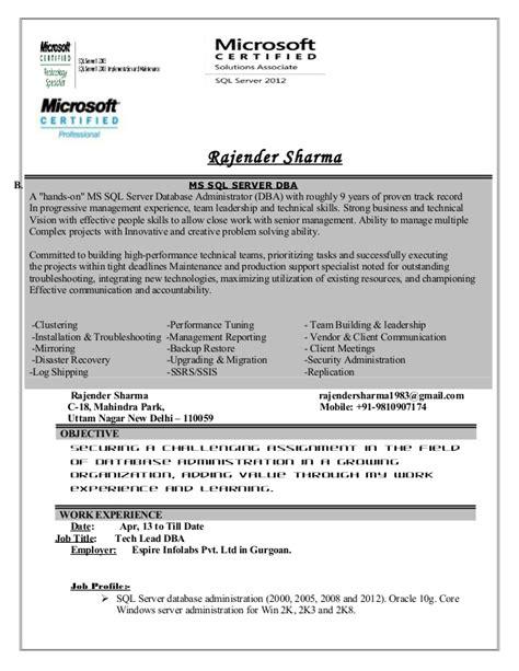 sql server administrator resume 28 images sql database