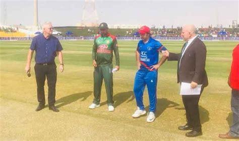 Bangladesh Vs Afghanistan Asia Cup 2018, Live Cricket
