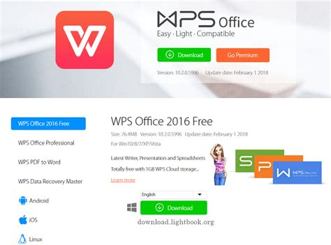 WPS Office 2020 Free Download - Free File Hub | All ...