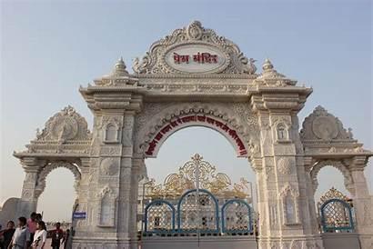 Prem Mandir Vrindavan Temple Krishna Google Mathura