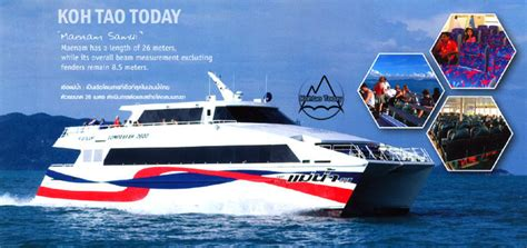 Fast Boat Phuket To Koh Samui by Lomprayah High Speed Ferries Catamaran Chumphon Thailand