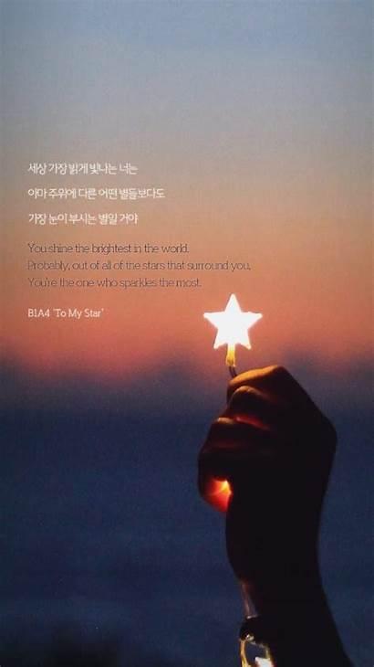Korean Kpop Quotes Lyrics Song Wallpapers Phrases