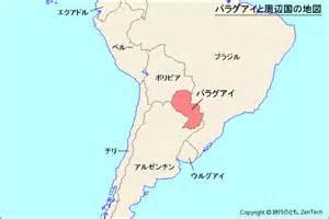 パラグアイ:パラグアイと周辺国の地図(Map ...