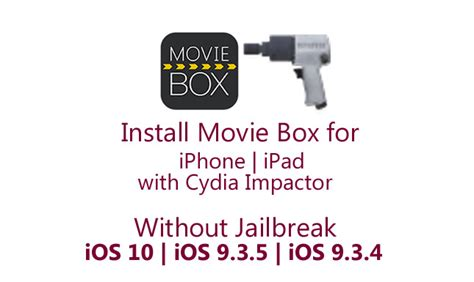 how to install moviebox on iphone how to install box with cydia impactor no