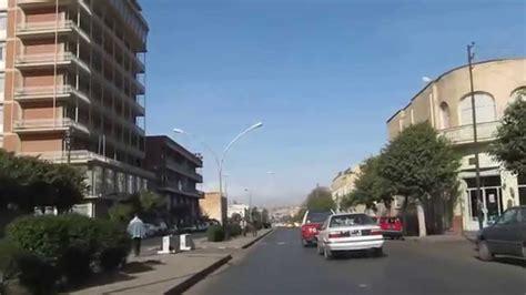 Eritrea, Asmara City Drive - YouTube