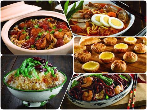 n駮n cuisine malaysian food at resorts sentosa opens 12 january