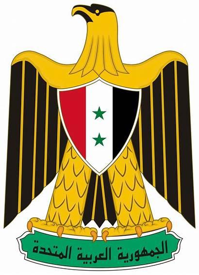 Arms Arab Coat Republic United Wikipedia Egypt
