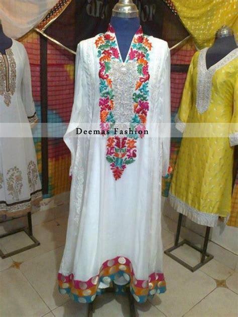 pakistani fashion white multiple colour embroidery