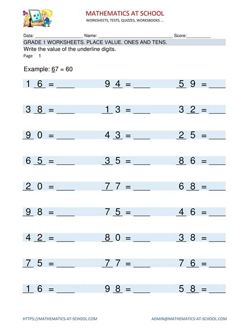 printable number bonds   worksheet  schematic