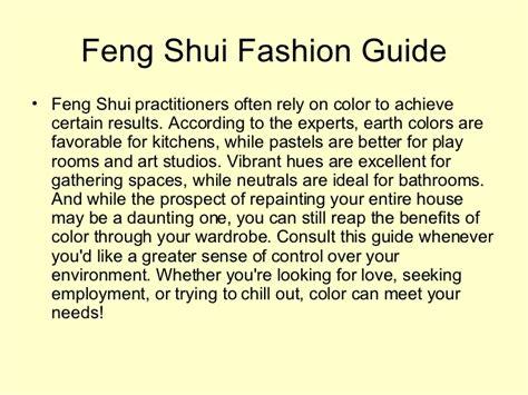 Feng Shui Fashion Guide