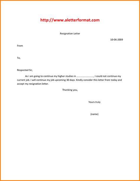 resignation letter samples jidiletterco