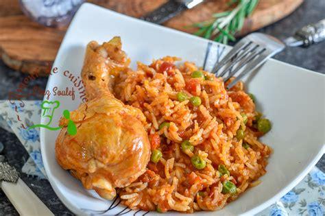 recette riz cuisiné recette de riz au poulet cuisine de chez nous