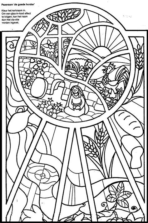 Kleurplaat Glas In Lood Vormen by Bij Het Open Graf Paasraam De Goede Herder Kleur Het