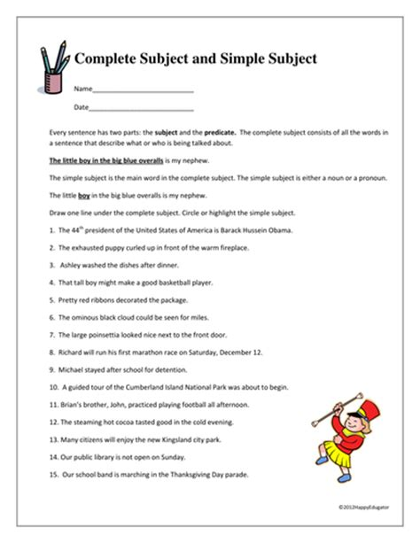 complete subject and simple subject worksheet by