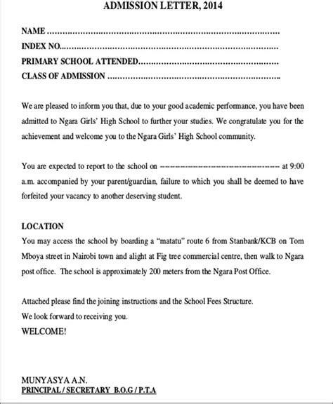 school admission notice sample blank invoice