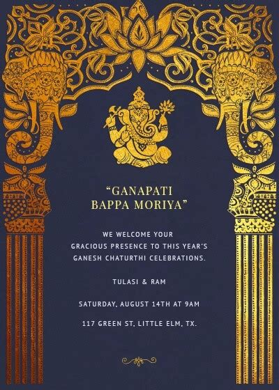 gateway  ganesha invitation invites
