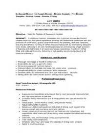 objective statement for resume for restaurant restaurant resumes