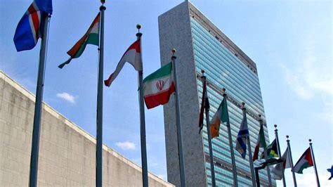 siege de l onu requête de la palestine à l onu le siège clarifie