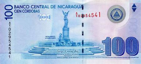 nicaraguan cordoba nio definition mypivots