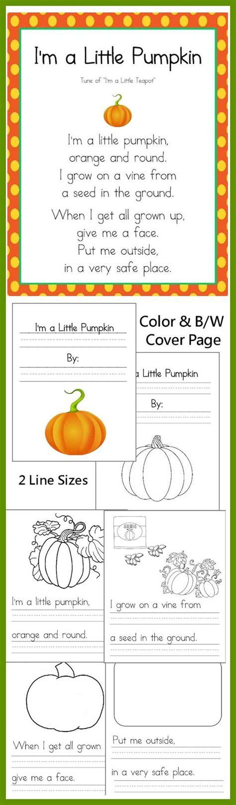 i m a pumpkin poem amp copy work created for prek 134 | c99283d014ce5bb9185bbbb8a3fa9b8b