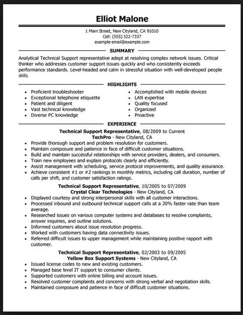 Levels Of Proficiency Resume computer proficiency levels resume sle free resume templates