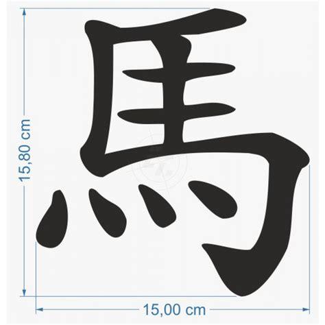 chinesisches sternzeichen 2008 pferd chinesisches horoskop tierkreiszeichen