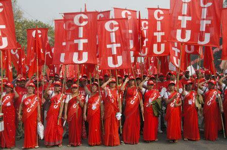 THUNDERBOLT: CITU to launch indefinite dharna in Karnataka
