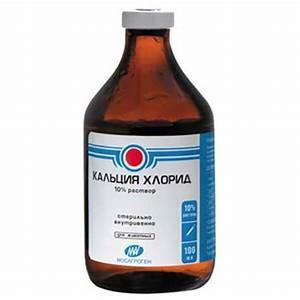 Хлористый кальций пить при псориазе