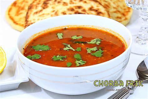 site recettes cuisine recette harira amour de cuisine un site culinaire