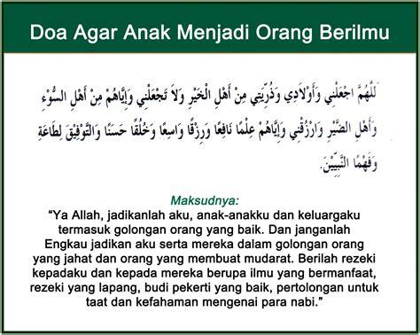 Orang Hamil Tips December 2011