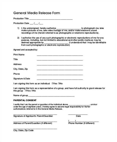 Media Authorization Form by Generic Release Forms