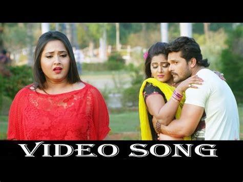 movie video song download bhojpuri