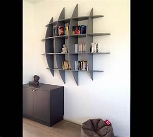 Bibliothèque Murale Design : quelques liens utiles ~ Teatrodelosmanantiales.com Idées de Décoration
