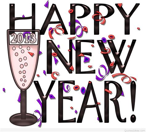 New Year Clipart Free Clip Happy New Year 2016