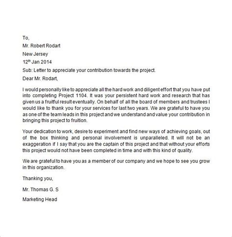 appreciation letter templates employee appreciation letter template the letter sample