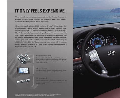 electronic stability control 2010 hyundai veracruz auto manual 2010 hyundai veracruz brochure keffer hyundai matthews nc