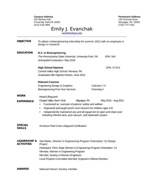 clean resume 9 best lifeguard resume sle templates wisestep
