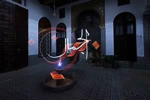 Stunning arabic light calligraphy by julien breton colossal for Stunning light calligraphy by kaalam