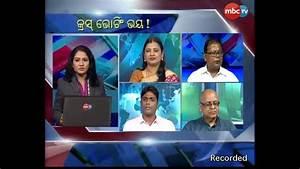 Views Tonight : Cross Voting Bhaya! | Debate | Panel ...