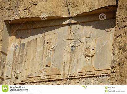 Xerxes Tomb Wallpapers
