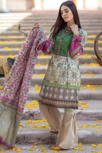 Satrangi 2017 Bonanza Eid Collection