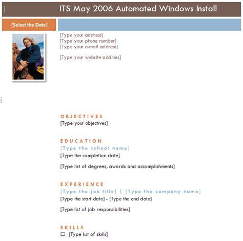 resume format resume builder lsu