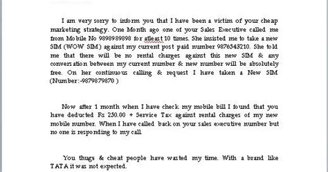 bit  life complaint letter format  english