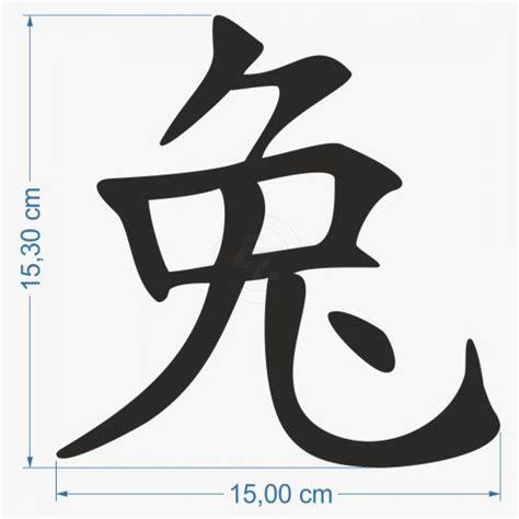 chinesisches sternzeichen 2008 hase chinesisches horoskop tierkreiszeichen