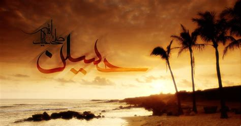 Ya Hussain (a.s) Hd Wallpaper