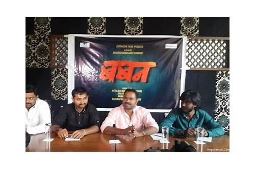 baban marathi movie song video download hd