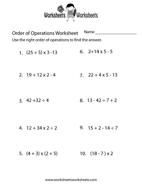 order  operations practice worksheet  printable